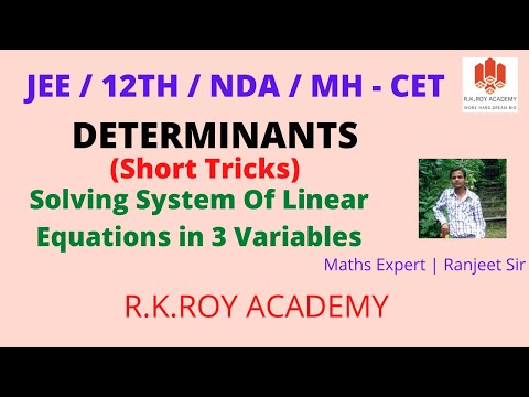 Solving System of Linear Equations in Three Variables in Determinant (Short Tricks)