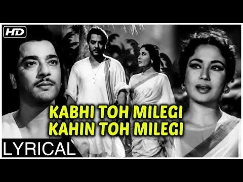 Kabhi Toh Milegi Kahin Toh Milegi   Lyrical Song   Aarti 1962   Lata Mangeshkar Songs   Meena Kumari