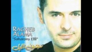 تحميل اغاني Ragheb Alama And Najma - Ana Alby Nar / راغب علامة ونجمة - انا قلبي نار MP3