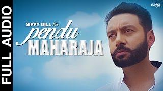 Pendu Maharaja Full Audio  SIPPY GILL  Amrit Maan  Latest Punjabi Songs 2016  SagaHits