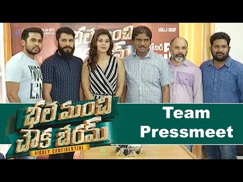 bhale-manchi-chowka-beram-movie-team-pressmeet
