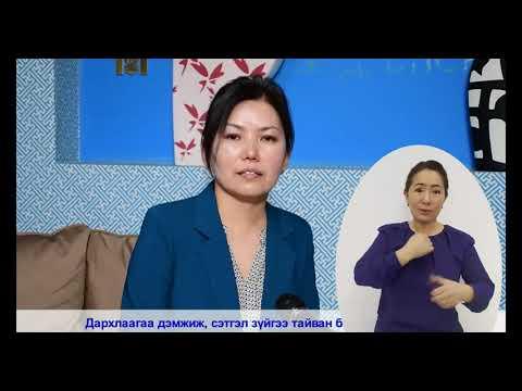 KORONA_ZOWLOMJ3