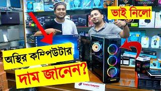 গেমিং কম্পিউটার বানাচ্ছি 😍 দেখলেই প্রেমে পড়ে যাবেন, গ্যারান্টি। Building Gaming Computer Bangladesh