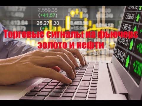 Биржевые брокеры в россии рейтинг
