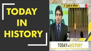 TODAY IN HISTORY - 21 JULY - ON THIS DAY HISTORICAL EVENTS