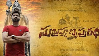 Subrahmanyapuram Movie Teaser సుబ్రమణ్య పురం సినిమా టీజర్ | Filmibeat Telugu