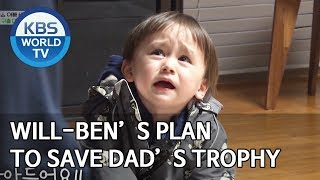 Will-Ben's plan to save Dad's trophy [The Return of Superman/2020.02.08]