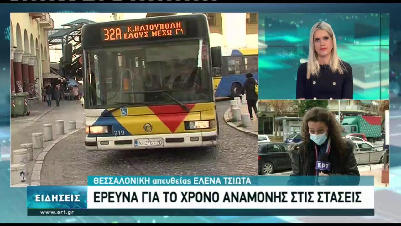 66 ΝΈΑ λεωφορεία παραλαμβάνει μέχρι το τέλος Ιανουαρίου ο ΟΑΣΘ | 07/01/2021 | ΕΡΤ