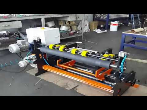 RVZ-ONE INLINE FLEXO PRINTING MACHINE
