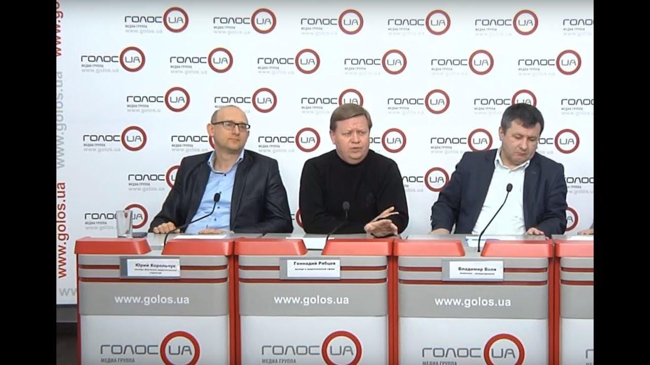 Запуск «Турецкого потока»: какие последствия грозят Украине? (пресс-конференция)