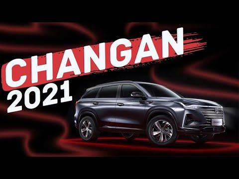 Краткий обзор из автосалона Changan 2021 года