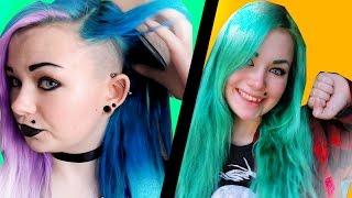 Пирсинг? Цветные волосы? ЗАЧЕЕМ??? (о чужом мнении)