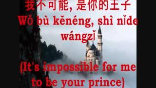 童話 (Tong Hua) [Fairy Tale] Pinyin And English - 光良 (Guang Liang)