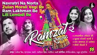 ગરબાની રમઝટ - RAMZAT-2   Abhita Patel, Aditya