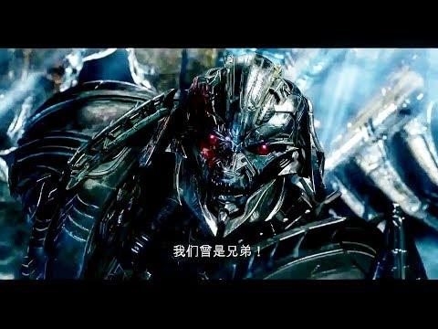 Transformers: The Last Knight (International Trailer 3)