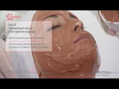 Крем против морщин для кожи вокруг глаз органик терапи