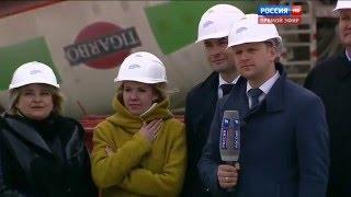 Третья ниткая энергомоста Кубань – Крым будет запущена «буквально сегодня» – Путин
