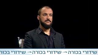 """חוצה ישראל עם קובי מידן - ד""""ר גבריאל בוקובזה"""