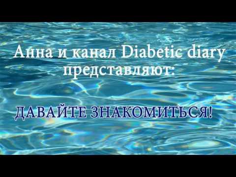 Санаториуми в Татарстан за диабетици