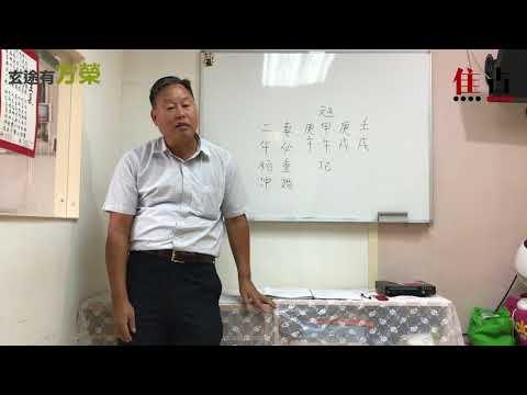 """""""窮通寶鑑""""乃玄學奇書之一《玄途有方榮 節錄》"""