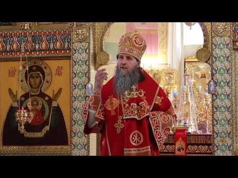 Слово митрополита Даниила в день отдания Пасхи