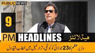 Public News Headlines   9 PM   22 July 2021