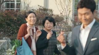 천지양 명품홍삼정 골드 메이킹영상
