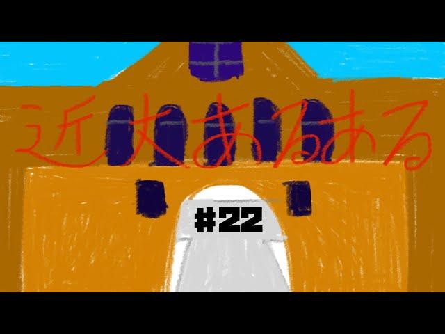新歓!近大あるある【ラジオ】ジャックポットのグローブボックス第22回