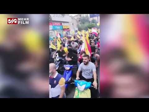 Lübnan Halkı Protestolara Son Vermek İçin Sokakta