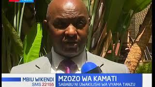 Mbiu Ya Ktn full bulletin 2018/02/18-Mzozo wa Kamati
