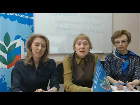 Особенности аттестации педагогических работников дошкольных образовательных организаций, март 2017