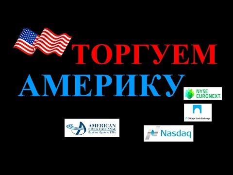 Форекс курсы валют онлайн рубль доллар