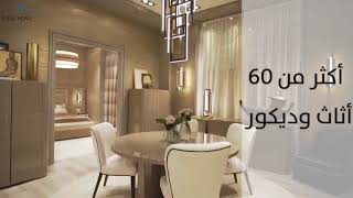 IDEAL  HOME OLAYAN KITCHENS