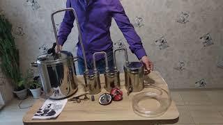 Змеевик нержавеющая сталь + медь, дистиллятор, дистилятор, самогонный аппарат, сухопарник - видео 1