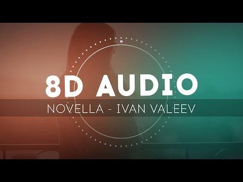 Novella - Ivan Valeev   8D AUDIO
