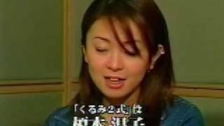 声優インタビュー榎本温子、田中理恵、桑島法子、倉田雅世