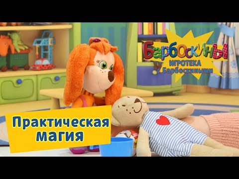 Магия салон днепропетровск