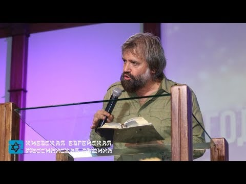 Молитва покаяния и освобождения от духа антисемитизма на Библейской школе в Першотравенске