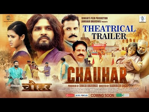 Chauhar | Official Movie Theatrical Trailer