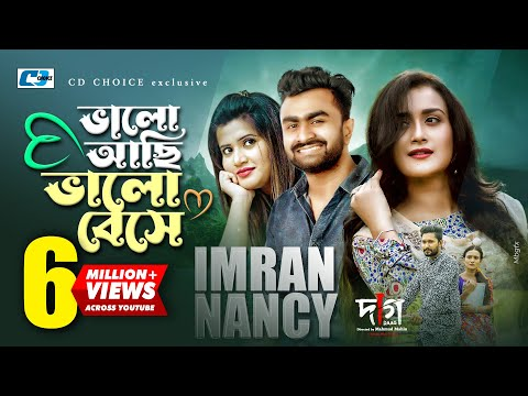 Valo Achi Valo Beshe | Imran | Nancy | Mahmud Mahin | Music Video | DAAG (Short Film)