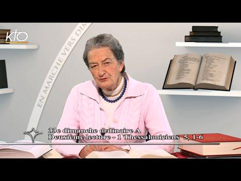 33e dimanche du temps ordinaire A - 2e lecture