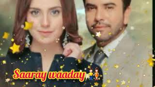 Kasak Ost Lyrics| Junaid khan & Iqra Aziz| ARY Digital Drama