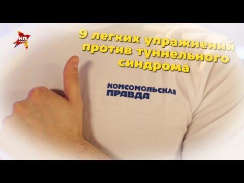 Клиника доктора лечение спины