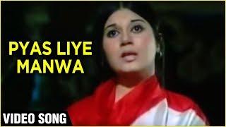 Pyas Liye Manwa Video Song   Mere Bhaiya   Lata   - YouTube