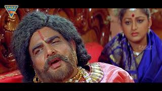 Devi Bhagamma Hindi Full Movie    Sridhar, Sangitha    Eagle Hindi Movies