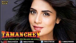 Tamanchey Full Movie  Hindi Movies 2017 Full Movie  Hindi Movies  Bollywood Movies