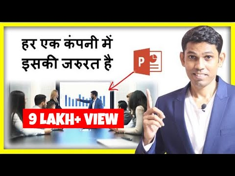 MS PowerPoint Hindi Tutorial for Beginners - Everyone Should learn this to create Presentation