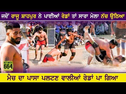 664 Best Match | Nri Mandi Vs International Friends Club Punjab | Dhanaula (Barnala) North India Kabaddi federation Cup 23 Jan 2020
