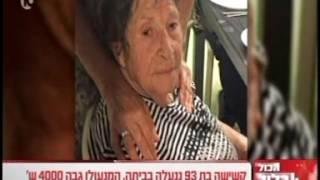 """ארגון המנעולנים בישראל מתוך תכנית """"הכל כלול"""" ערוץ 10"""