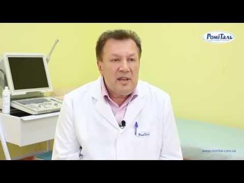 Электрон лечения простатита